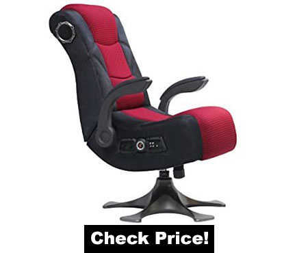 X Rocker 2.1 Sound Video Gaming Chair 5129101