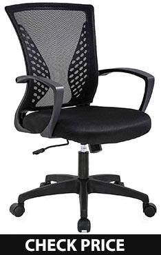BestOffice Ergonomic Desk Chair Mesh Computer Chair