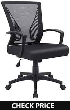 Furmax Mid Back Swivel Ergonomic Gaming Chair