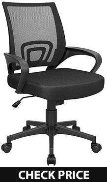 Homall Office Mid Back Ergonomic Desk Chair