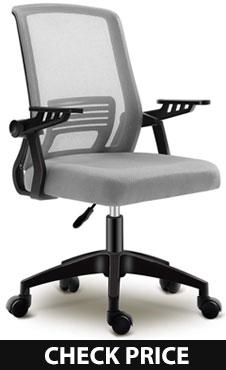 PatioMage Ergonomic Mesh Gaming Chair